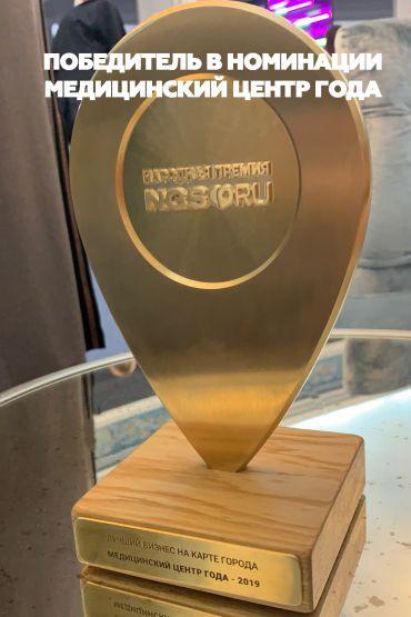 Победитель Народной премии НГС