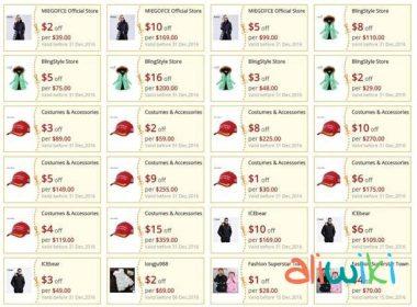 Все купоны на скидку Aliexpress
